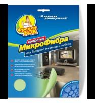 Салфетка Микрофибра для бытовой техники и мебели, 40х40 см, 1 шт/уп.