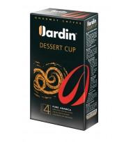 Кофе молотый Jardin Dessert cup №4, 250 гр, вакуум. упак.
